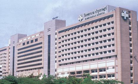 Bumrungrad hospital bankok