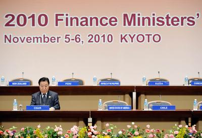 Image aapone-20101106000272453838-topshots-japan-apec-summit-economy-finance-g20-layout.jpg