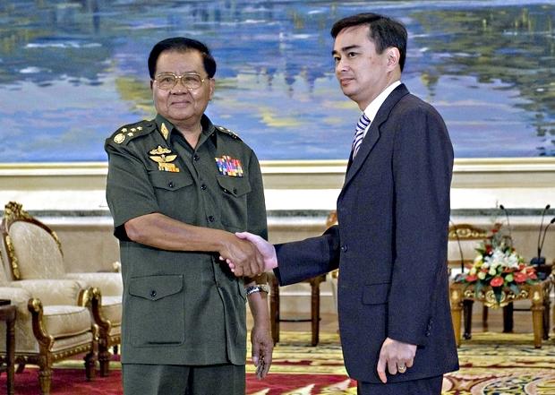 Abhisit Than Shwe