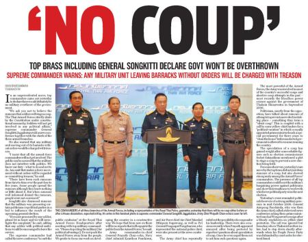no coup Nation