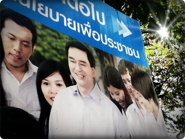 Abhisit poster
