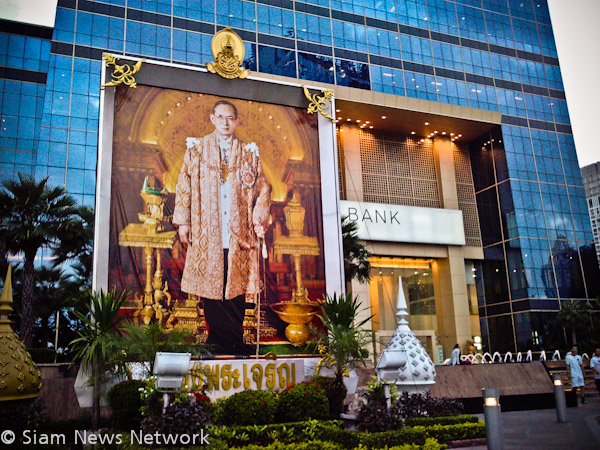 Bangkok King of Thailand bank building