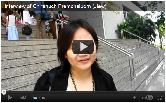 Interview of Chiranuch Premchaiporn (Jiew)