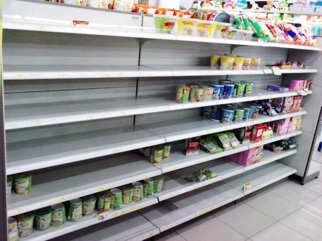 Empty Seven Eleven Store in Bangkok