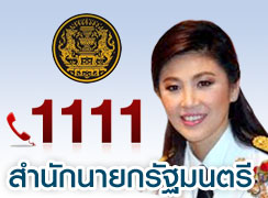 Flooding Situation in Thailand Still Manageable says PM