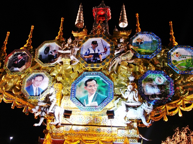 King of Thailand image