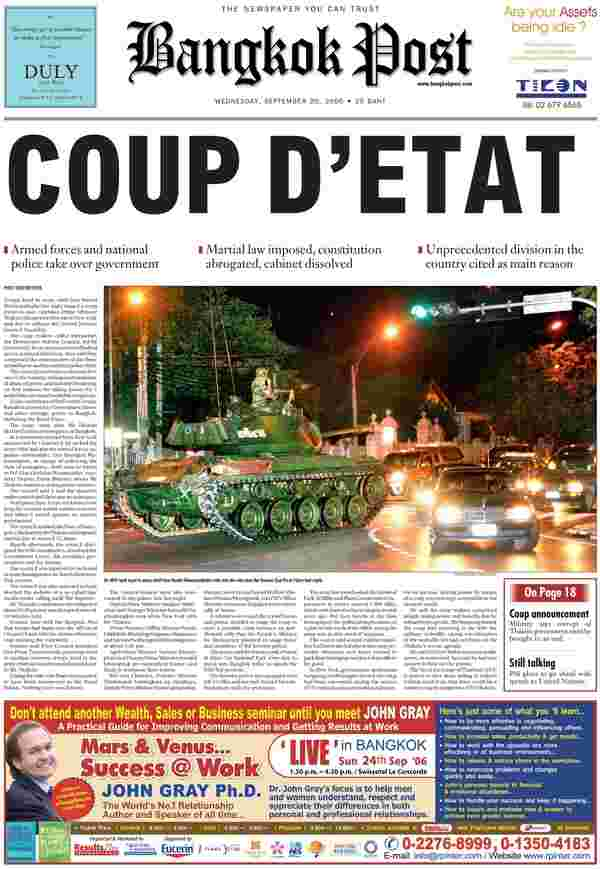 According to the Defense Minister, Mr. Jatuporn said he had received an inside information from the American intelligence agency which, he claimed, that another coup was in the making and slated to take place in April.