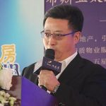 Asia Real Estate People in the News 2017-05-15