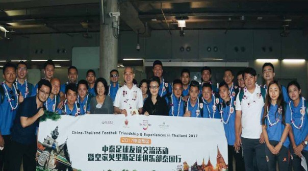 Chinese-BYMT-Football-Club-joins-friendly-match-and-tourism-activities-in-Thailand-4.jpg
