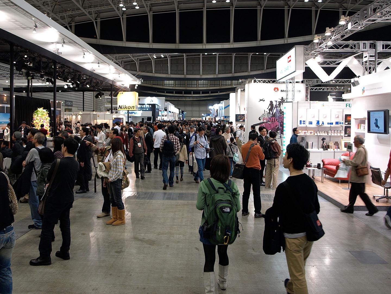 CP-plusan_annual_camera_trade_show_in_Japan.jpg