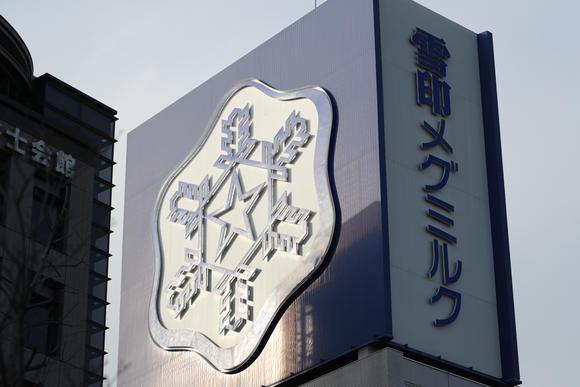 Dairy, chocolate stocks bitten by Japan's EU trade deal