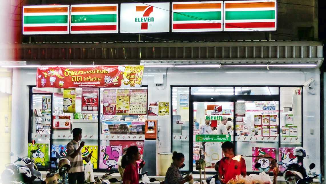 seven eleven 7-eleven locations for sale and lease and other 7-eleven commercial property information 7-eleven is a current or former tenant or owner of the following properties.