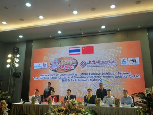 SME D Bank pushes Thai processed agricultural products to Chinese market