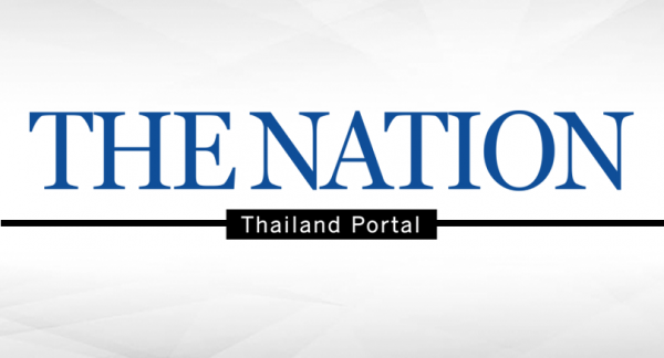 The Nation newspaper to cease publication on June 28th
