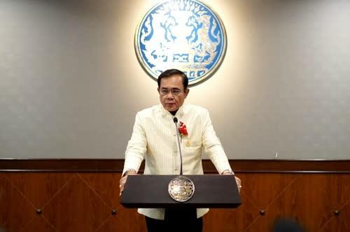PM Prayut to address internal issues of Palang Pracharath