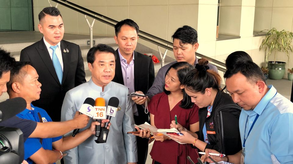Industry Ministry discussed Thai Baht currency control measures with central bank