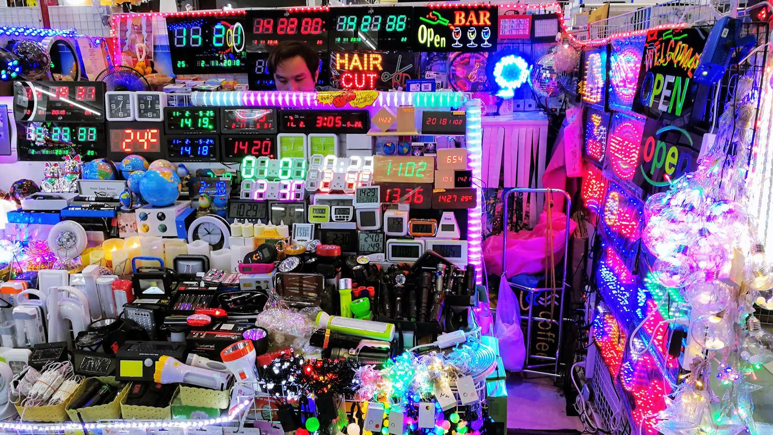 Pantip Plaza Electronic display