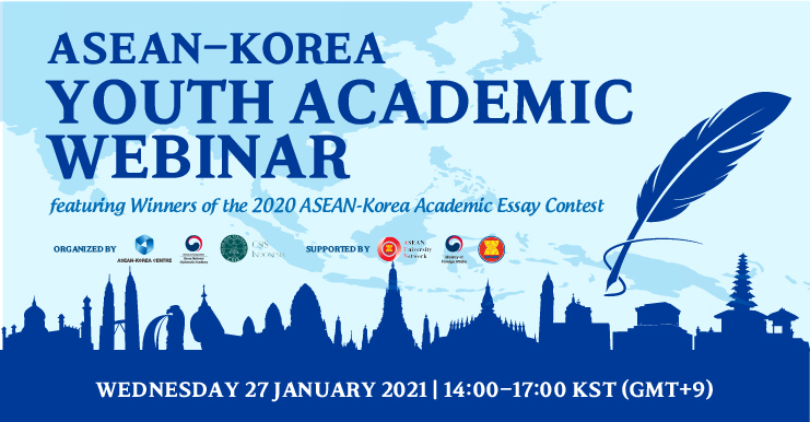 ASEAN, Korea webinar to showcase youth perspectives on digital partnership